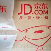 JD.com's logistics arm raises a $218 million investment fund