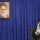 Iran's Khamenei calls U.S. plan for Israeli-Palestinian peace a 'dangerous plot'
