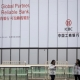 China plans to grant investment banking licenses to lenders: Caixin – Reuters India